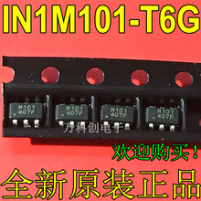 5pcs/lot IN1M101 IN1M101-T6G M101