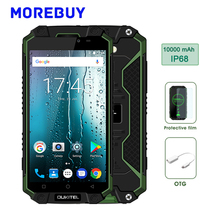 Oukitel K10000 Max IP68 Waterproof Smartphone 10000mAh MT6753 Octa Core 3G RAM 32G ROM Android 7.0 Mobile Phone 16MP Fingerprint