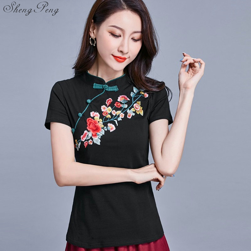 Oriental  Tops China Costume Cheongsam Blouse Traditional Chinese Clothing Women Shirt Qipao  G134