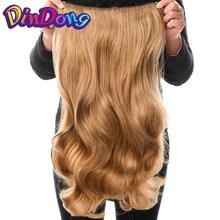 DinDong 24-tums syntetisk klämma i hårförlängningar 19 färger tillgängliga Blond Grå Värmebeständig Fiber 190G