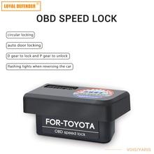 Free shipping Vios/Yaris car auto OBD speed lock device / door locking & unlocking module