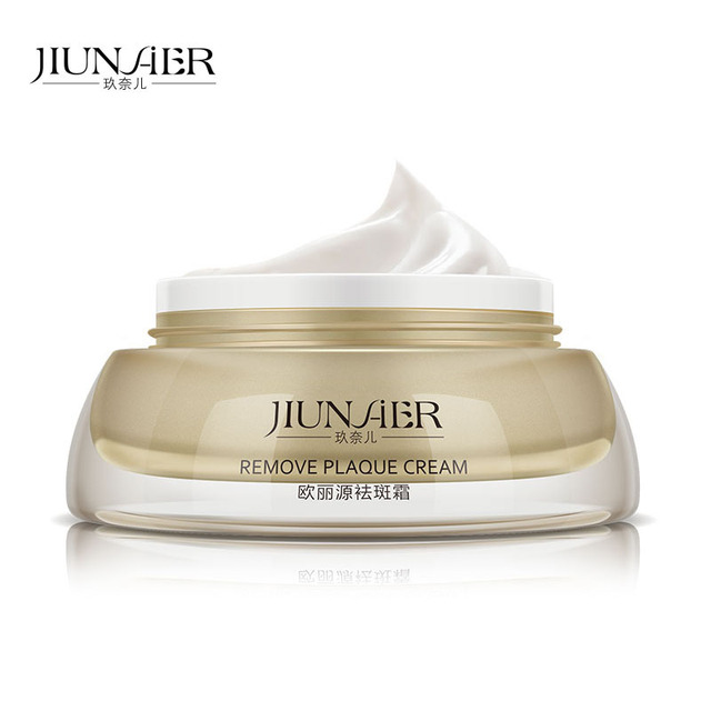 Remove Freckle Cream Anti Wrinkle Anti-Aging Whitening Firming Moisturizing Hydrating Melanin Spots Removal Beauty Skin Care