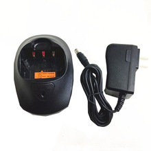 110-220V Charger for   HYT TC600 radios hyt watches