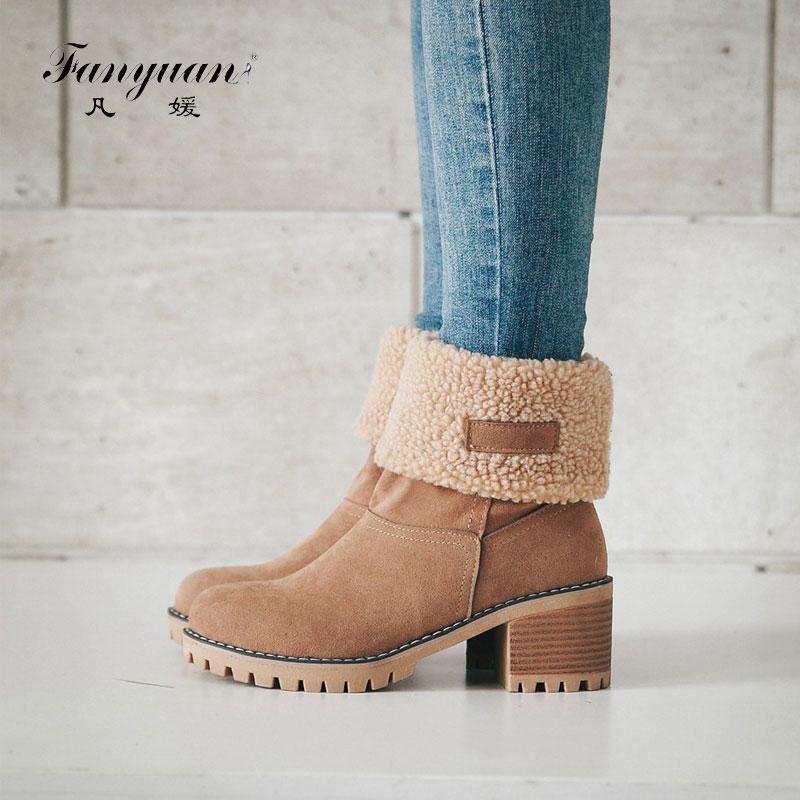 Fanyuan nuevos de las mujeres botas de invierno al aire libre caliente botas de piel impermeable de las mujeres botas de nieve de tacón grueso con la cabeza redonda bota corta