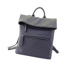 Женские кожаные плеча Школьные сумки сплошной девочек-подростков рюкзак женский дорожная сумка рюкзак высокое качество книга мешок рюкзаки