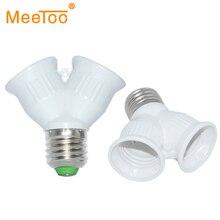 Бренд MeeToo E27 на 2 E27 светильник Лампа адаптер конвертер 2E27 держатель лампы конвертер светодиодный Кукуруза URE 1 шт./лот