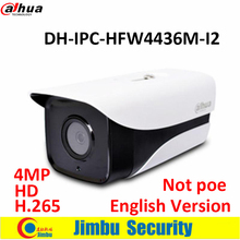 Origami Dahua 4MP H.265 HD network camera DH-IPC-HFW4436M-I2 surveillance camera IR WDR Bullet Security Camera Support Onvif