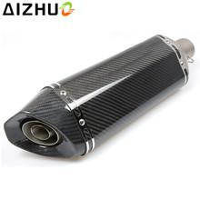 38-51MM Universal Motorcycle Exhaust Modified Muffle Pipe Carbon Fiber Slip-on Exhaust Fit Most Motorbike ATV Motorbike DirtBike цена