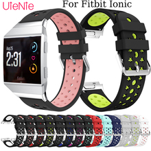 mens watches womens bracelet For Fitbit Ionic Fashion/Classic Casual Watch Band smart watch wrist strap