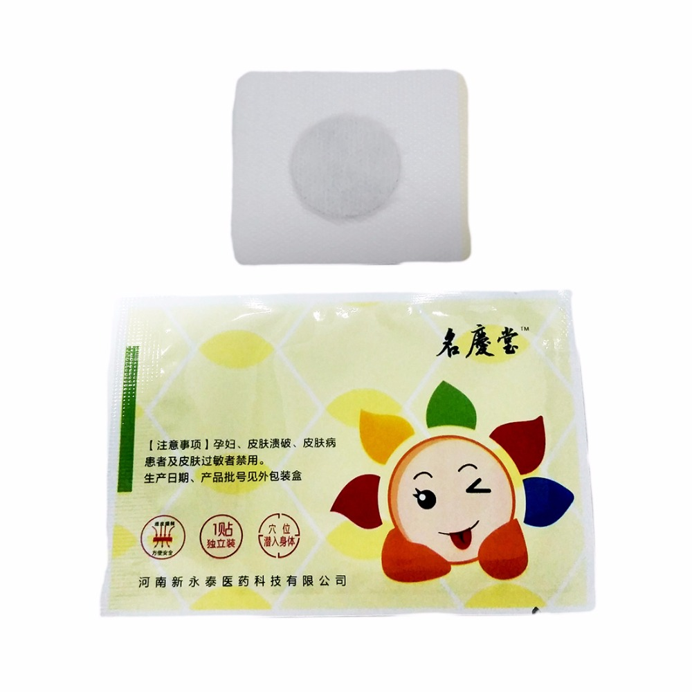 4 Pieces Antipyretic Plaster for Baby and Children Antibiotic Cooling Fever Fast Temperature Ice Instant Patch