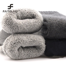 Мужские Теплые зимние носки Thinked пушистые теплые короткие носки до лодыжки Чулочные изделия для дома sockscalcetines hombre chaussette homme skarpetki