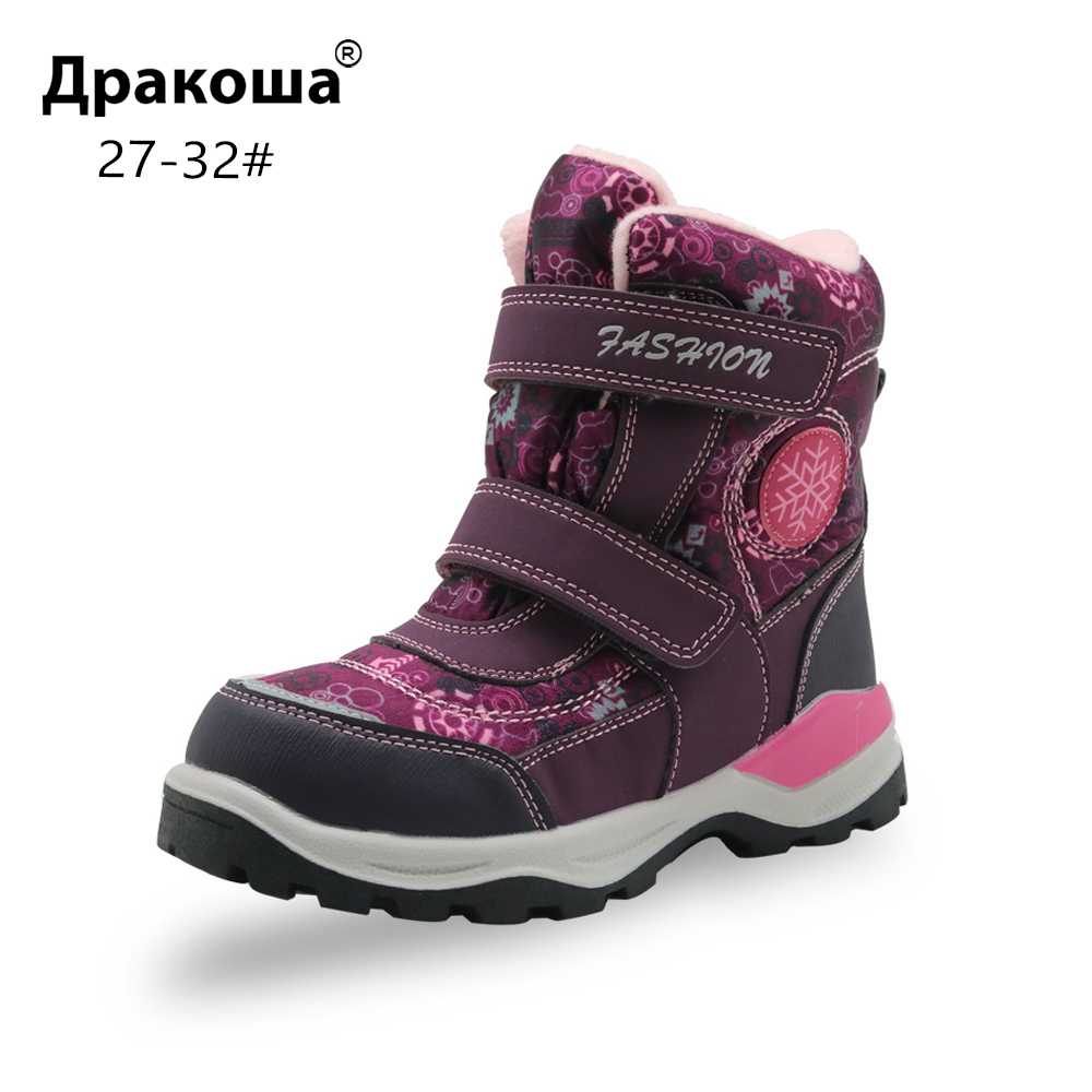 Apakowa Little Girls Snow Boots Children's Winter Woolen Footwear for Snow Weather Skiing Hiking Fashion School Wearing Shoes-in Boots from Mother & Kids