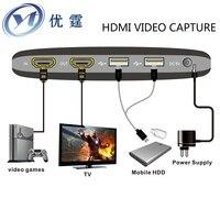 HDMI 비디오 캡처 USB2.0 사용 H.264 AVCHD M2TS 포맷 기록 비디오 수 playedmedia 플레이어 블루 레이 디스크 플레이어 또는 PC/NB
