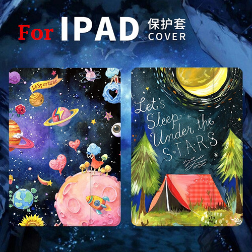 Space Universe Magnet PU Leather Case Flip Cover For iPad Pro 9.7 10.5 Air Air2 Mini 1 2 3 4 Tablet Case For ipad 9.7 2017 2018 leather case flip cover for letv leeco le 2 le 2 pro black