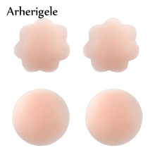 Arherigele Sexy Nipple Cover Reusable Self Adhesive Silicone Bra Breast Petals Pasties Pads for Women Invisible Bra Accessories