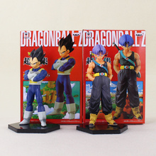 2 Styles 15cm Cosplay Dragon Ball Z Trunks Vegeta father and Son PVC Action Figure Model