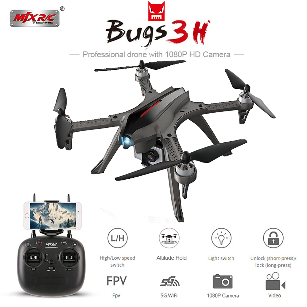 MJX Bugs B3H RC Racing Drone with 720P/1080P Wifi FPV Camera Auto-Stabilized Mode Brushless Quadcopter MJX Bugs3 Upgraded Verion