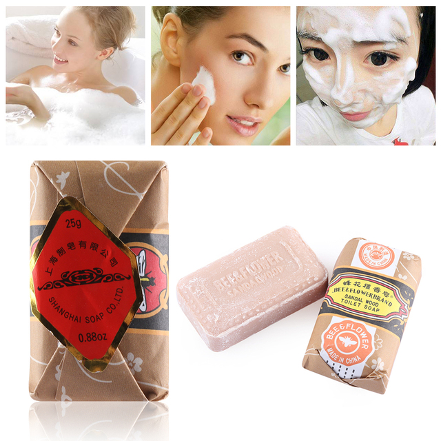 1Pc Sandalwood Whitening Soap Bar Acne Pimple Facial Nose Blackhead Remover Cleaner For Bath Shower Skin Care 4