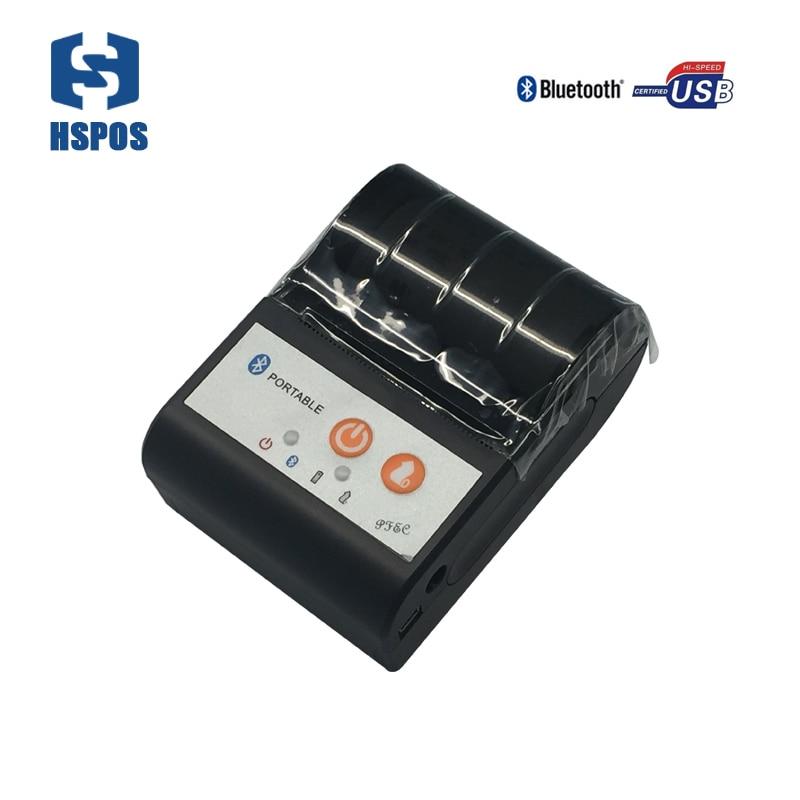Mini 58mm thermal portable printer HS-591 usb+bluetooth port bill printing support 1D&2D QR barcode printer with li-ion battery mini barcode printer