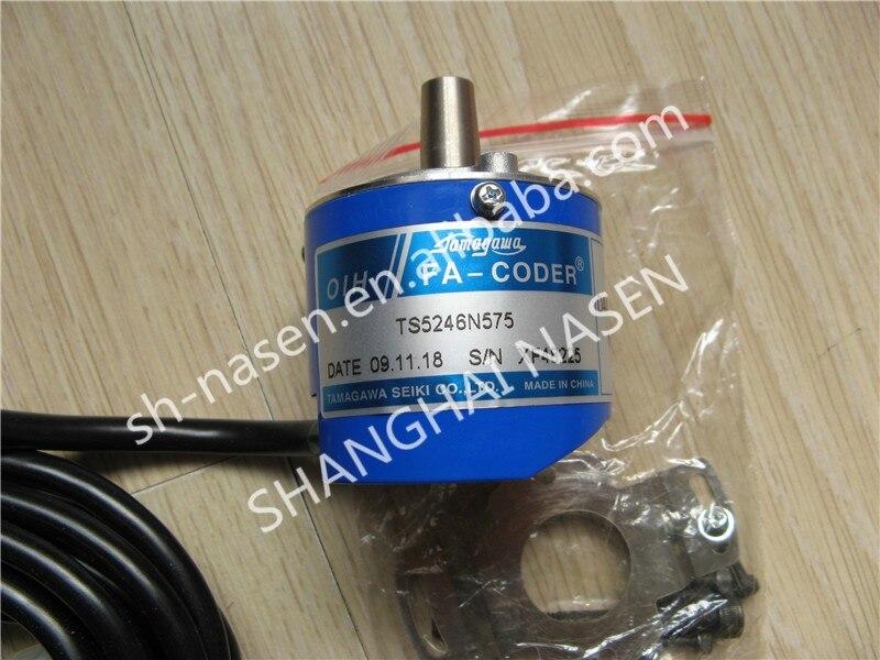 Encodeur rotatif TS5246N575 DAA633K4Encodeur rotatif TS5246N575 DAA633K4