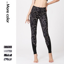 New Outdoor Sports Yoga Printed Nine-cent Pants Digital Lady