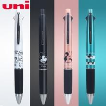 1 قطعة محدودة اليابان ميتسوبيشي يوني SN 101 متعدد الألوان القلم متعدد الوظائف اللون القلم أربعة قلم ملون ببلية + قلم رصاص