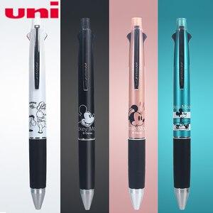 Image 1 - 1 قطعة محدودة اليابان ميتسوبيشي يوني SN 101 متعدد الألوان القلم متعدد الوظائف اللون القلم أربعة قلم ملون ببلية + قلم رصاص