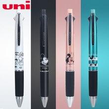1 pçs limitada japão mitsubishi uni SN 101 multi color caneta multi função caneta de cor quatro cores caneta + lápis
