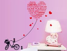 Wedding quotes promotion shop for promotional wedding quotes on i love you quotes wedding decoration wedding stickers wall sticker bicycle cat home decoration ay7132 junglespirit Gallery
