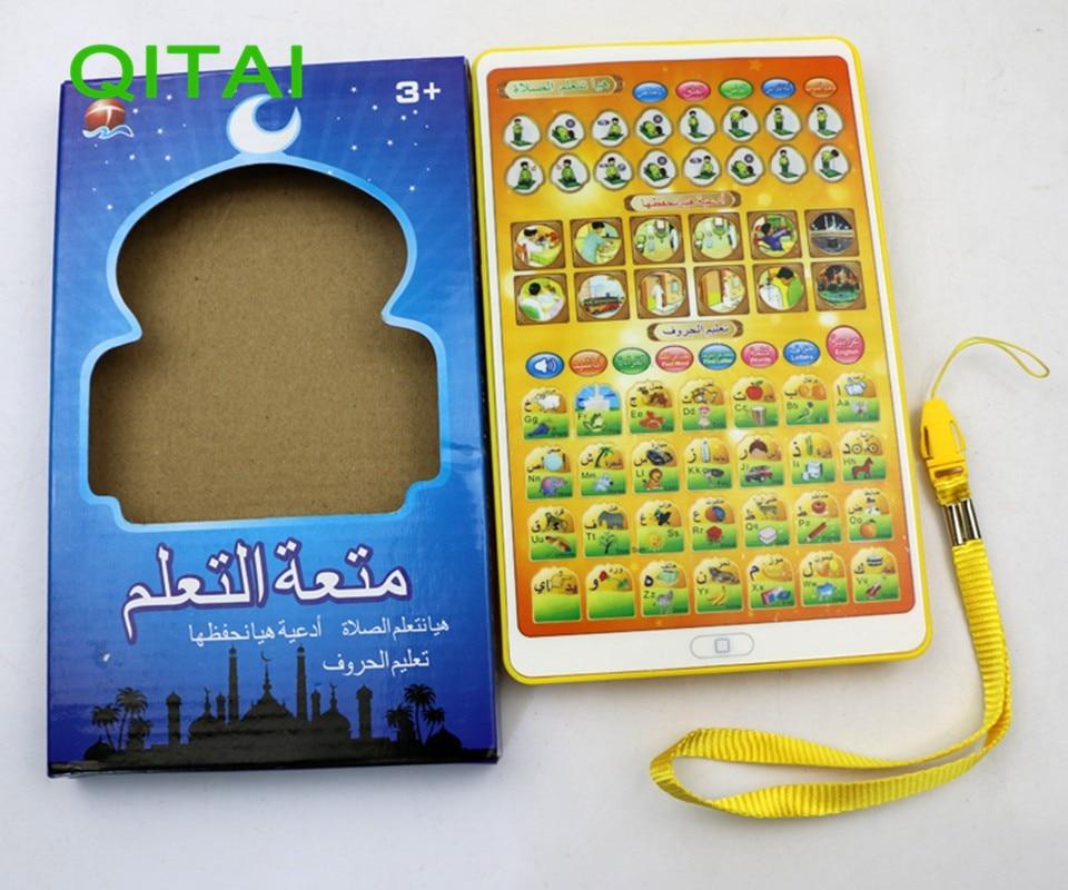 QITAI Arabic kids reading Quran follows learning machine pad educational learning machine islamic toy gift for the Muslim kids