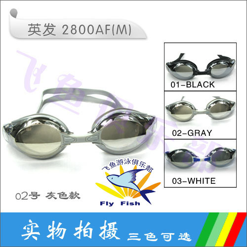 Ying fat yingfa swimming goggles antimist y2800afm waterproof coating