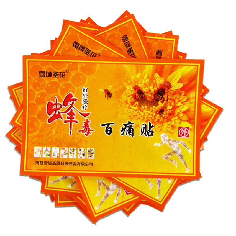 10pcs/30pcs/50pcs Bee Venom Balm Joint Pain Patch Neck Back Body Massage Relaxation Pain Killer Orthopedic Arthritis Plaster