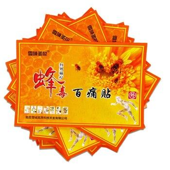 10pcs/30pcs/50pcs Bee Venom Balm Joint Pain Patch Neck Back Body Massage Relaxation Pain Killer Orthopedic Arthritis Plaster