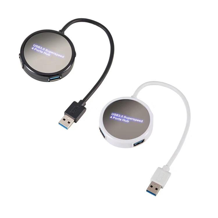 Round Shaped USB 3.0 Super Speed 4 Ports Hub