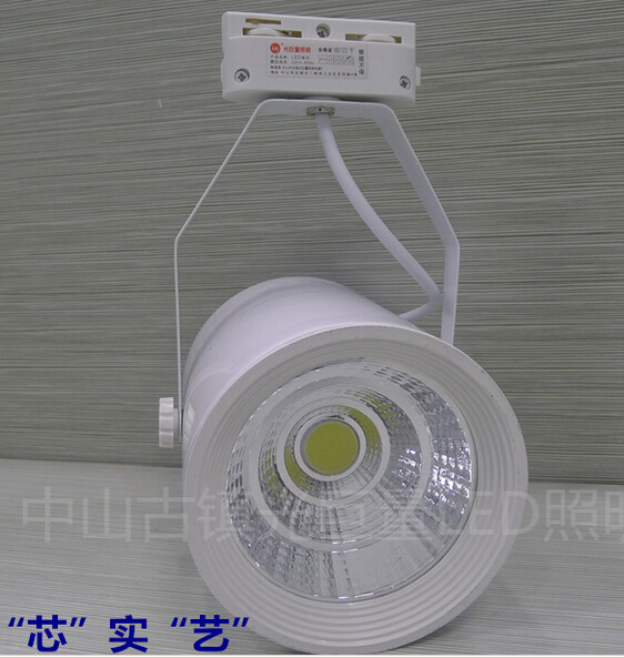 Free Shipping!!! Wholesale 12W COB LED Track Light Bulb 85-265 Volt LED Wall Track Lighting 12W 20PCS/LOT DHL shipping