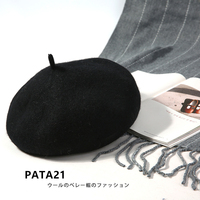 2019 New Fashion Hat For Women Casual New Solid Letter Cotton Hat Cap Winter Hat For Women PATA20 21
