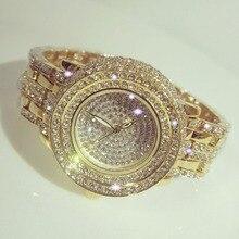 New Fashion Full Diamond Quartz Watch BS Brand Gold Dress Watch Women Luxury Austrian Crystals Watch Lady Charm Bangle Bracelet