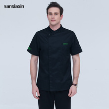 Food Service chef uniforms hotel catering restaurant catering chef Kitchen Jacket cooker work clothes unisex restaurant uniform catering business