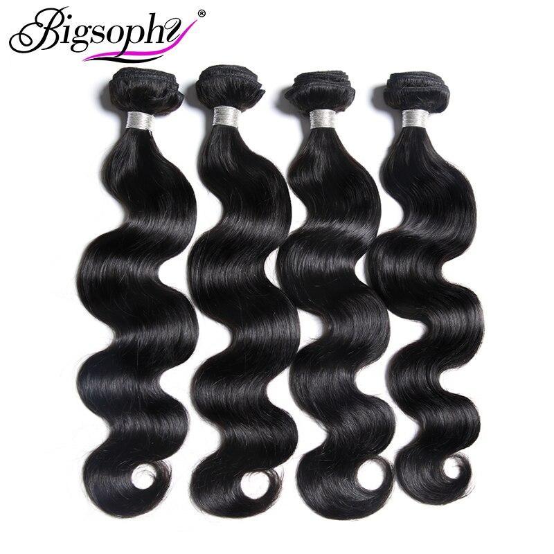 Bigsophy Malaysian Hair Weave Bundles Human Hair Body Wave 4 Bundles Deal Remy Hair Extensions Original Hair Weft Natural Color