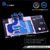 Bykski GPU water block for EVGA GTX 1080Ti FTW3 GAMING/EVGA GTX 1080 Ti PINGKIN,12v 4pin ,5v 3pin light header ,N EV1080TIFTW3 X