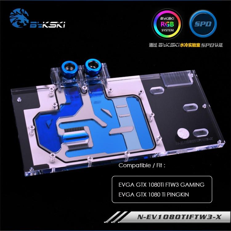 Bykski water block for EVGA GTX 1080Ti FTW3 GAMING/EVGA GTX 1080 Ti PINGKIN,12v 4pin ,5v 3pin light header ,N-EV1080TIFTW3-XBykski water block for EVGA GTX 1080Ti FTW3 GAMING/EVGA GTX 1080 Ti PINGKIN,12v 4pin ,5v 3pin light header ,N-EV1080TIFTW3-X