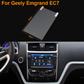 Car Styling 7 Inch GPS Navigation Screen Steel Protective Film For Geely Emgrand EC7 Control of LCD Screen Car Sticker
