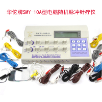 Hwato Computer random pulse acupuncture treatment instrument SMY 10A Nerve and Muscle Stimulator TENS 10 Channels Output CE