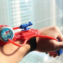 Детские любимые летние пляжные игрушки Водный бой пистолет для плавания наручные водные пистолеты подарок для мальчика