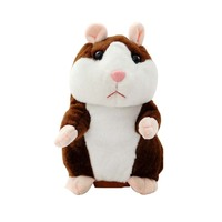2017 Talking Hamster Mouse Vole Pet Plush Toy Hot Cute Sound Record Hamster Educational Toy For