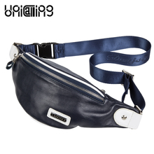 2016 New Arrival trendy sports chest bag genuine leather cycling running casual crossbody outdoors waist