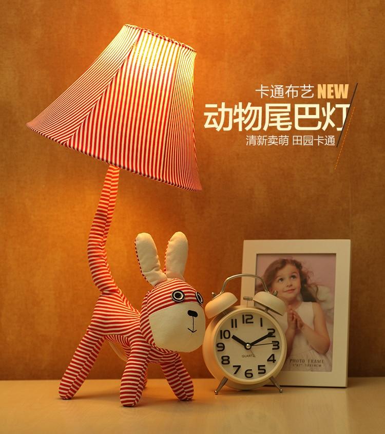 Мультфильм собака хвост лампы ткань в полоску небольшая настольная лампа украшения дома спальня ночники