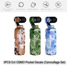 PGYTECH 3pcs Skin Camouflage Cover Wrap Decal For DJI OSMO Pocket Mobile Drone