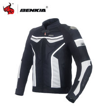 BENKIA Motorcycle Racing Jacket Spring Summer Autumn Motocross Armour Motocross Body Protector Motorcycle Hoodie