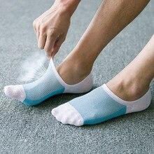 Летние носки тапочки 100% Хлопок Дышащие носки тапочки мужские невидимый спортивные носки нескользящие Велоспорт YOGA Носки